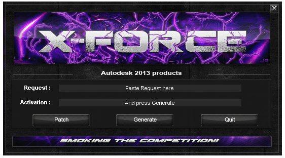 XForce Keygen